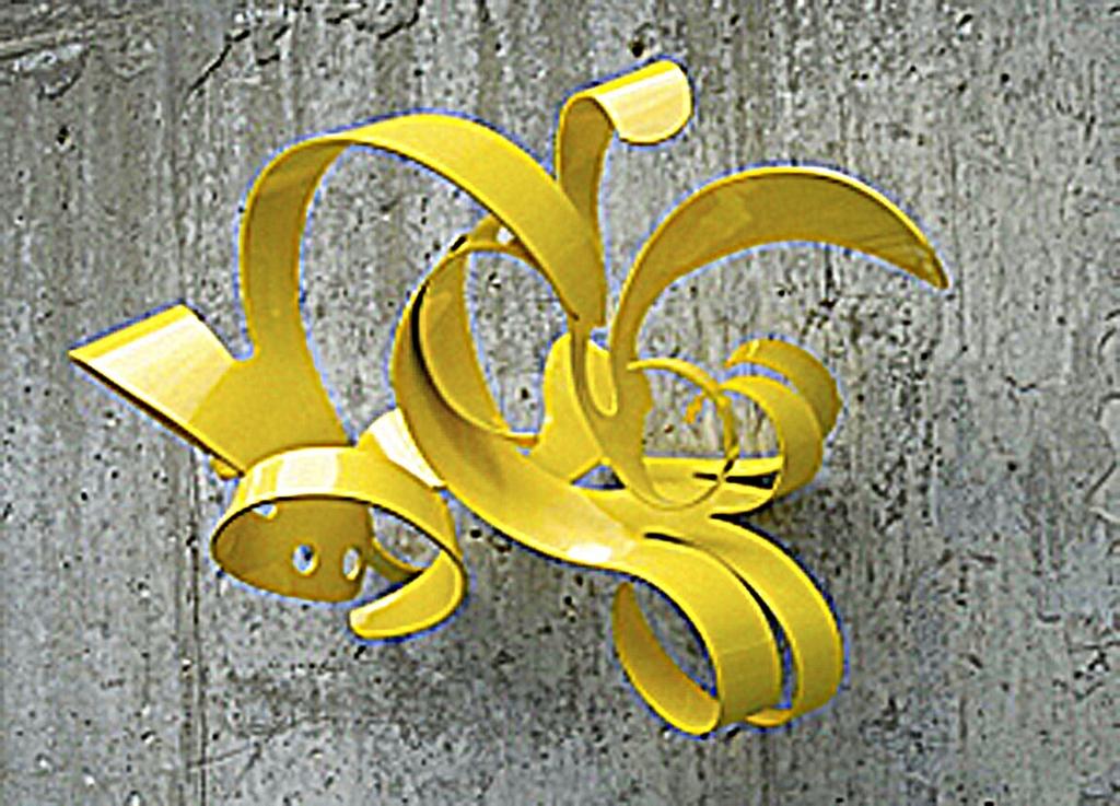 2wall yellow